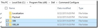 How to create a Dell Command-Configure Package in ConfigMgr (2/3)